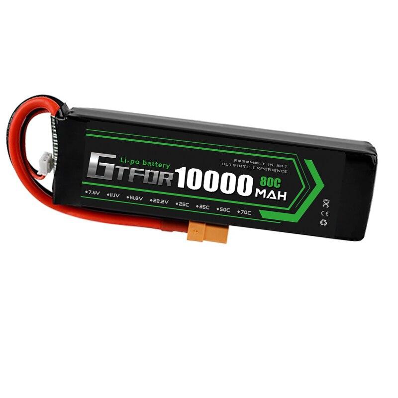 GTFDR 2S 7.4V 10000mAh 80C lipo