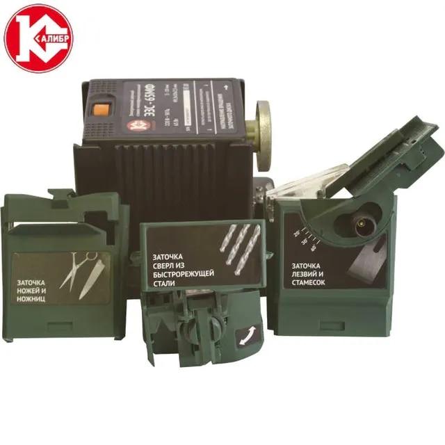 Электрический заточной станок многофункциональный Калибр ЭЗС-65МФ