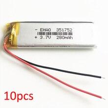 10 шт. 351752 3,7 В 280 мАч литий-полимерный Li-Po Перезаряжаемые Батарея для ручной навигатор Mp3 gps bluetooth smart watch