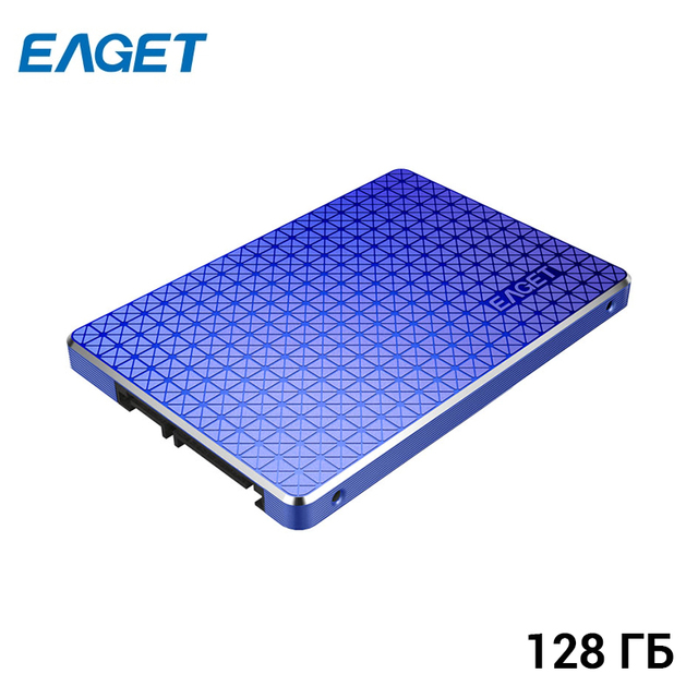"""Внутренний твердотельный накопитель EAGET SSD 128 ГБ 2,5"""" SATA3"""