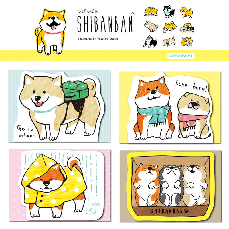 12 sets/1 lot Creative Cute dog Memo Pad Sticky Notes Escolar Papelaria School Supply Bookmark Post it Label