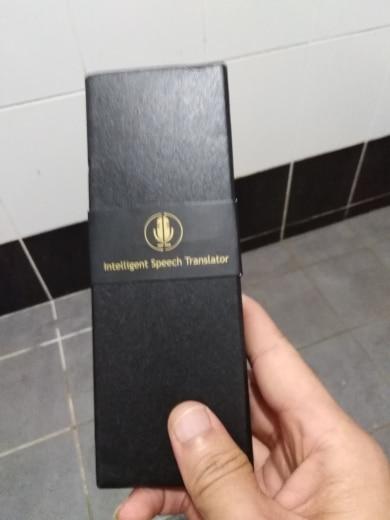 Portable Language Translator