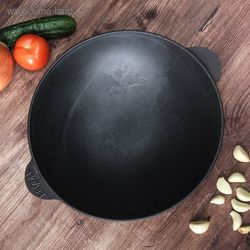 Braten pan cauldron gusseisen hand grill kaffee topf bowler pan braten pan becher W28/30