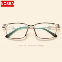 443a38f2a أفضل بيع جديد TR90 نظارات إطار شخصية للجنسين مربع مرآة مستوية موضة الإطار  الكامل إطار صغير نظارات إطار.