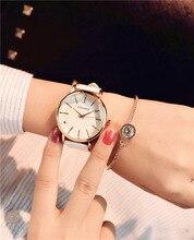 Zegarek Damski Ulzzang Lucy