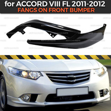 ניבים על קדמי פגוש מקרה עבור הונדה אקורד השמיני FL 2011 2012 ABS פלסטיק גוף ערכת דפוס קישוט רכב סטיילינג כוונון
