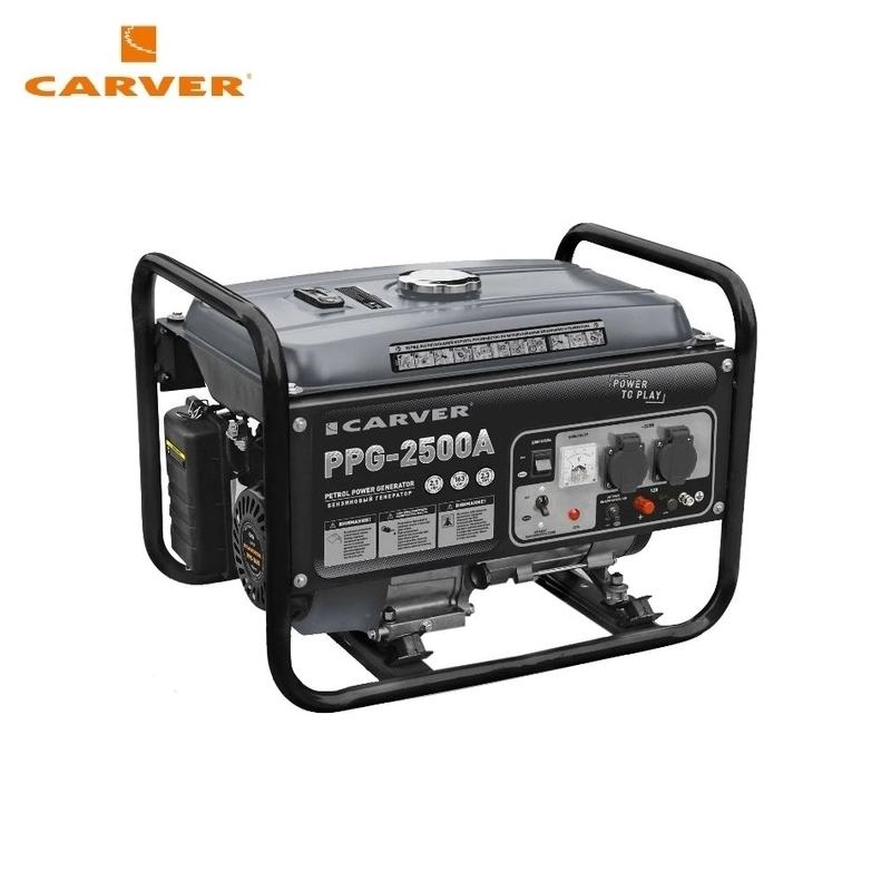 Petrol power generator CARVER PPG-2500A Power home appliances Backup source during outages Benzine stations