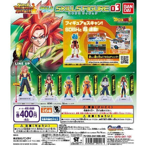 Figurine originale de héros de boules de Dragon Bandai SDBH 03 jouet de Gashapon SS4 Goku végéta Gogeta Broly poupées figurales en PVC