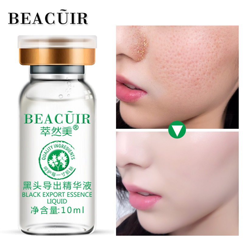 BEACUIR Hyaluronic Acid Deep Blackhead Softener Blackhead Liquid Nose Black Head Remover Acne Treatment Deep Cleansing Skin Care 目