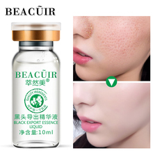 ФОТО beacuir hyaluronic acid deep blackhead softener blackhead liquid nose black head remover acne treatment deep cleansing skin care