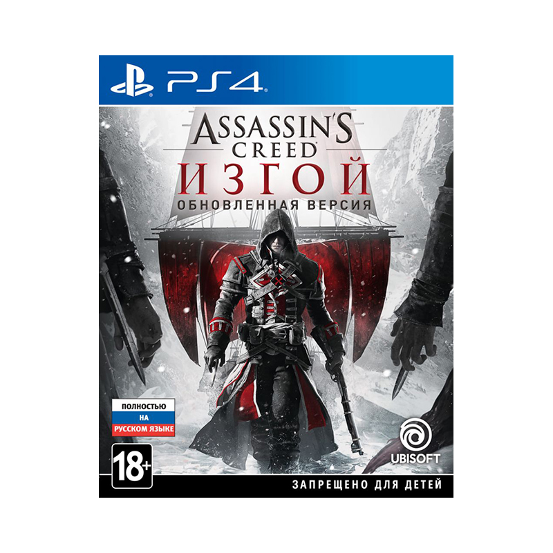 Game Deal PlayStation Assassin's Creed: Rogue Remastered 3 pommes футболка 3pommes для мальчика
