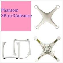 DJI Phantom 3 Pro/Advance корпус Верхняя Нижняя оболочка шасси для Phontom 3 P 3A Запчасти для ремонта жилья