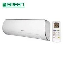 Сплит- система GREEN GRI/GRO-18 HH2