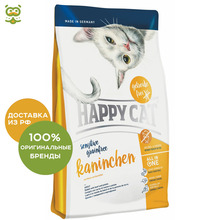 Happy Cat Sensitive Кролик для взрослых кошек с чувствительным пищеварением, Кролик, 1,4 кг.