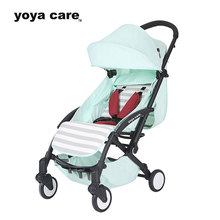 Yoyacare Wider Baby Stroller Foldable Light Weight Baby