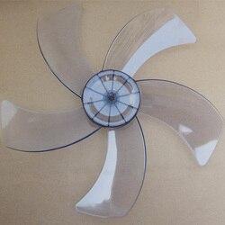 Lame de ventilateur en plastique, 12 pouces, 300mm, pour toutes sortes de marques