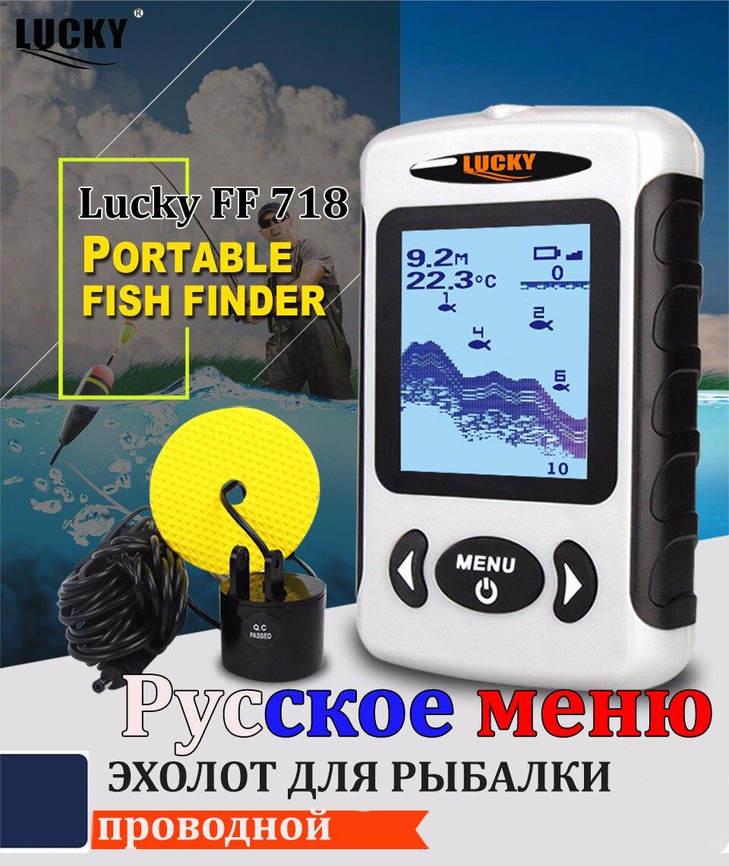 Lucky FF718 Portable Sonar Wired depth 100M (328ft) Fishfinder Water Resistant Adjustable Dot Matrix FSTN LCD ScreenLucky FF718 Portable Sonar Wired depth 100M (328ft) Fishfinder Water Resistant Adjustable Dot Matrix FSTN LCD Screen