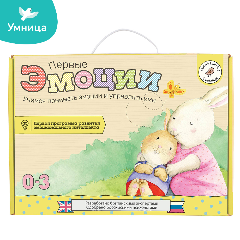 Basic & Life Skills Toys Umnitsa S07 Learning & Education toy for kids boys girls Baby play game boy girl games  clever montessori wooden math toys for children boys digital learning education early educational game brinquedos oyuncak