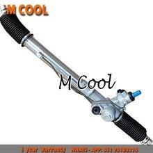 High Quality RHD Power Steering Rack   For TOYOTA LAND CRUISER PRADO KZJ95 VZJ95 44200-60012 4420060012 стоимость