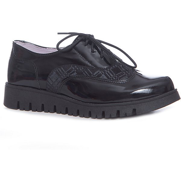 Shoes Kotofey School Shoes