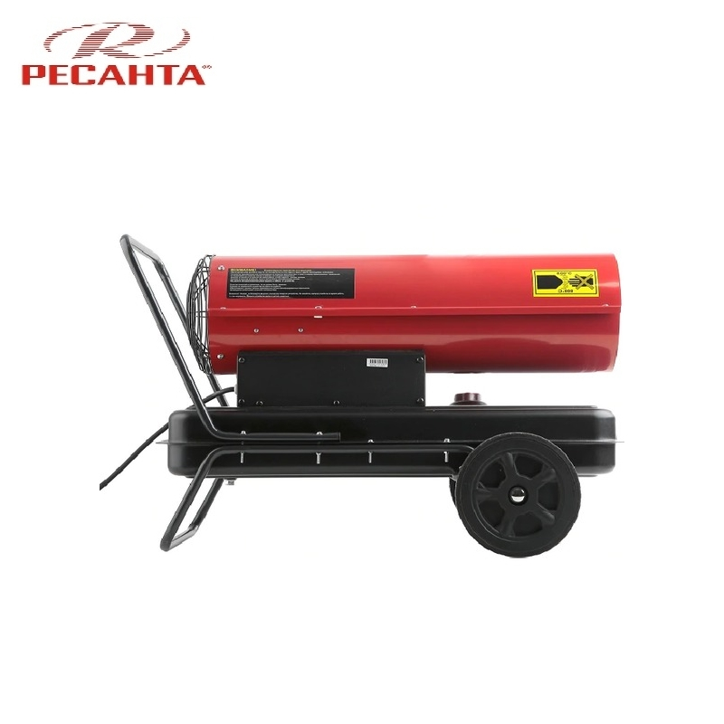 Diesel heat gun, TDP-15000 Resanta Hotplate Facility heater Area heater Space heater цена 2017