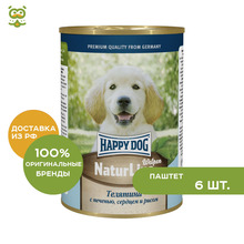 Happy Dog Консервы для щенков и юниоров (400г.), Телятина с печенью, сердцем и рисом, 6*400 г.