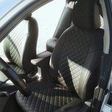 Для Toyota Corolla E150 2007-2013 Специальное сиденье охватывает полный набор автопилот эко-кожи ROMB