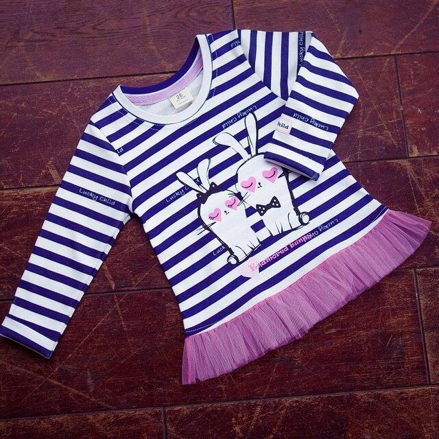 Кофточка Lucky Child для девочек, арт. 54-19cv (Любимая девочка) [сделано в России, доставка от 2-х дней]