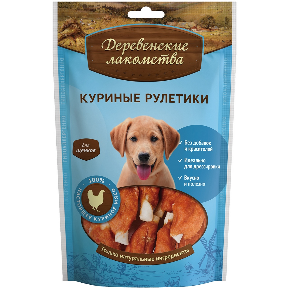 Dogs treats Village delicacies Chicken rolls for puppies, 90g