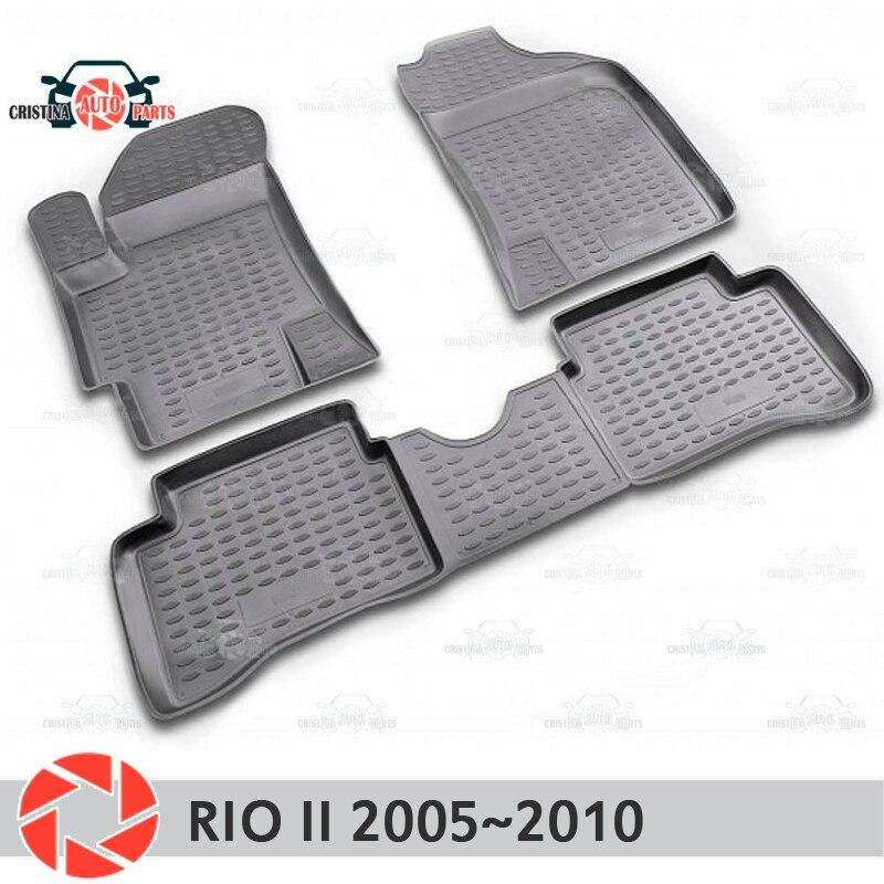 Alfombras de piso para Kia Rio 2 2005 ~ 2010 alfombras antideslizantes de poliuretano tierra protección interior estilo de coche accesorios