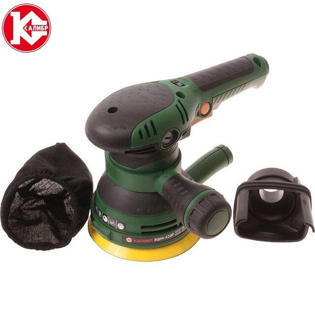 Kalibr ESHM-420R Degree Eccentric Sandpaper Air Polisher Pneumatic Grinding Machine Polishing Tool For Car Home Use