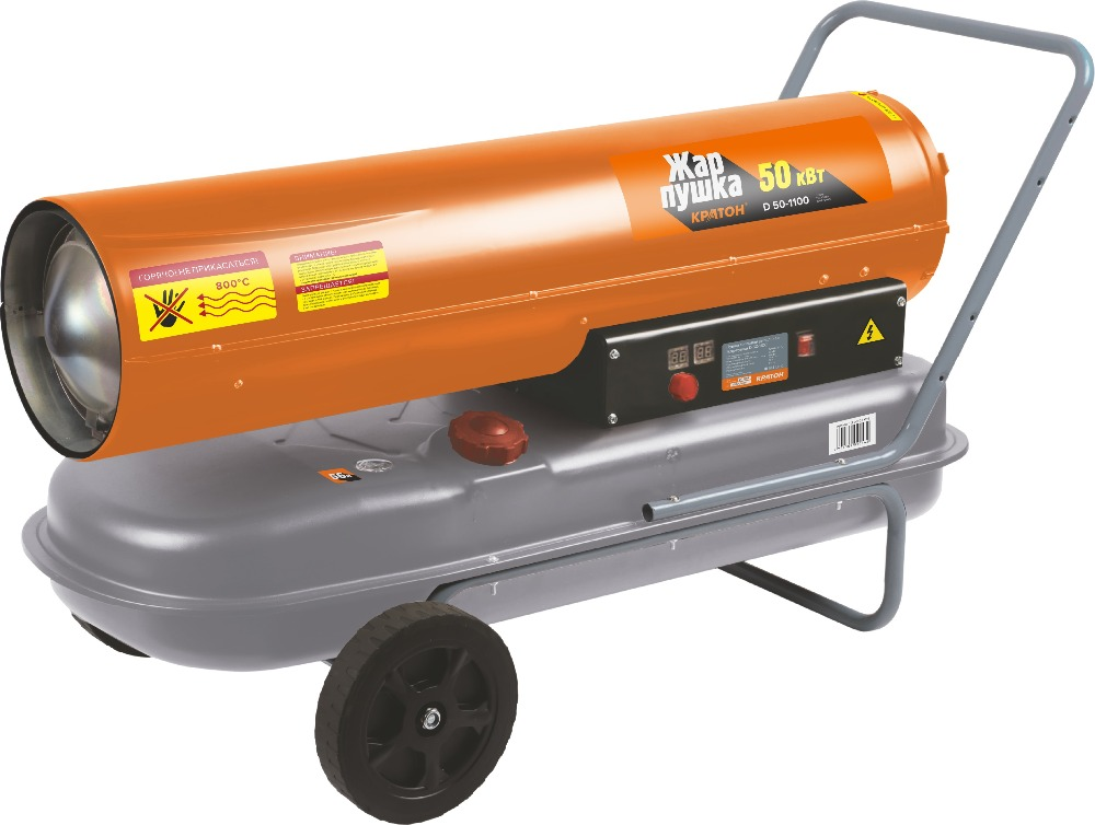 Heat gun diesel KRATON D 50-1100 цена и фото