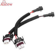 2Pcs H11 Headlight Bulb Sock et Wiring Harness Socket Wire Connector Plug Extension Cab le Male