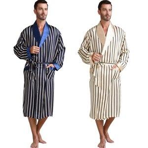 Мужская шелковая атласная пижама, пижамы, халат, ночная рубашка, одежда для дома, размеры S, M, L, XL, 2XL, 3XL, в полоску, подарки