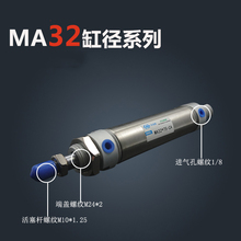 MA 32*225mm ,Free shipping Pneumatic Stainless Air Cylinder 32MM Bore 225MM Stroke , 32x225 Double Action Mini Round Cylinders ma 25 300 stainless steel mini cylinder ma type pneumatic component 25mm bore 300mm stroke pneumatic air cylinder