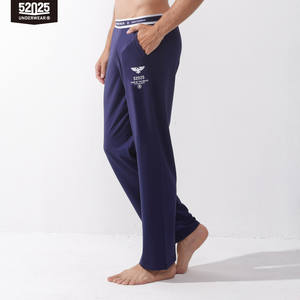 Pajama Pants Sleepwear Men Side-Pockets Home-Trousers Modal Long Summer Cotton
