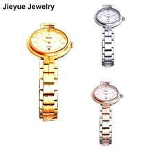 Shell Surface Ladies Fashion Watches Elegant Wristwatches Brand Lxuury Women Beauty Watch Gifts