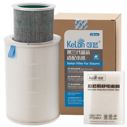 Luftreiniger Filter für xiaomi luftreiniger 2/1/xiaomi mi air ozonisator luft reinigung Entfernen HCHO Formaldehyd Version