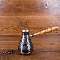 TURK PARA garrafa térmica de chá de CAFÉ talheres de cobre prato assadeira cozinha casa 847 125/118/115 /113/112|Cafeteiras| |  -