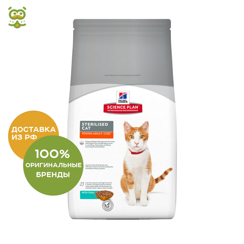 Hill's Science Plan Sterilized Cat food for young cats from 6 months to 6 years, Tuna, 8 kg. синийцвет 3 6 months