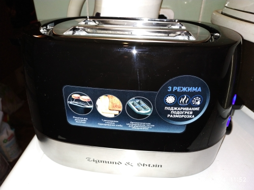 Zigmund & Shtain ST-80 B Toaster Kuchen-Meister 900W LED indicators 3 operating modes 7 degrees of toasting