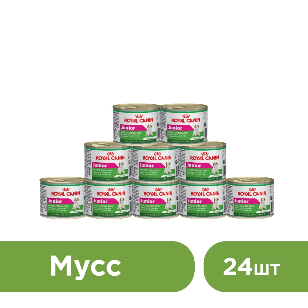 Dog wet canned food Royal Canin Junior canned food for puppies up to 10 months (mousse), 24*195 g. цена и фото