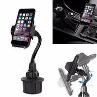 Universal 360 Degree Flexible Adjustable Cup Socket Holder Car Mount Stand Cradle For Phone GPS For