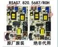 RSAG7.820.5687/ROH два типа 2 или 4 контакта источник питания для экрана LED55K370 HLL-4856WA T-CON подключения