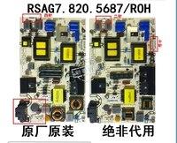 RSAG7.820.5687/ROH שני סוגים 2 או 4 סיכות אספקת חשמל עבור מסך LED55K370 HLL 4856WA T CON להתחבר לוח וידאו-במעגלים מתוך מוצרי אלקטרוניקה לצרכנים באתר