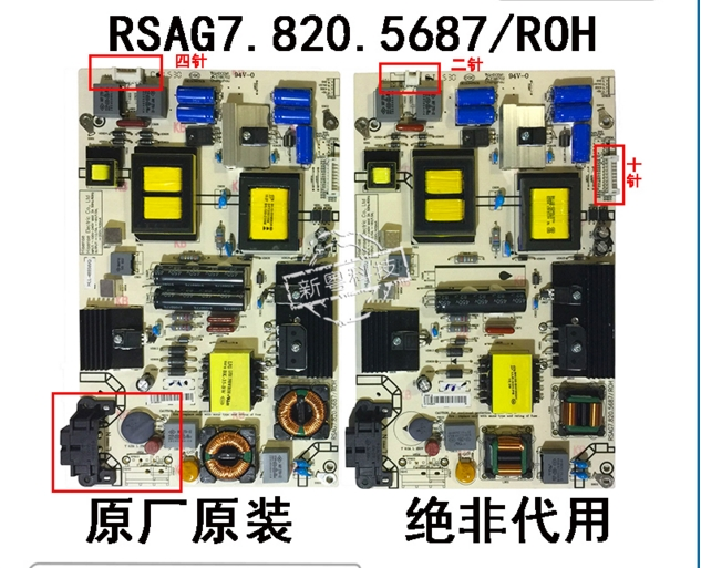 RSAG7.820.5687/ROH Two Types 2 Or 4 Pins POWER SUPPLY  For Screen LED55K370 HLL-4856WA T-CON Connect Board Video