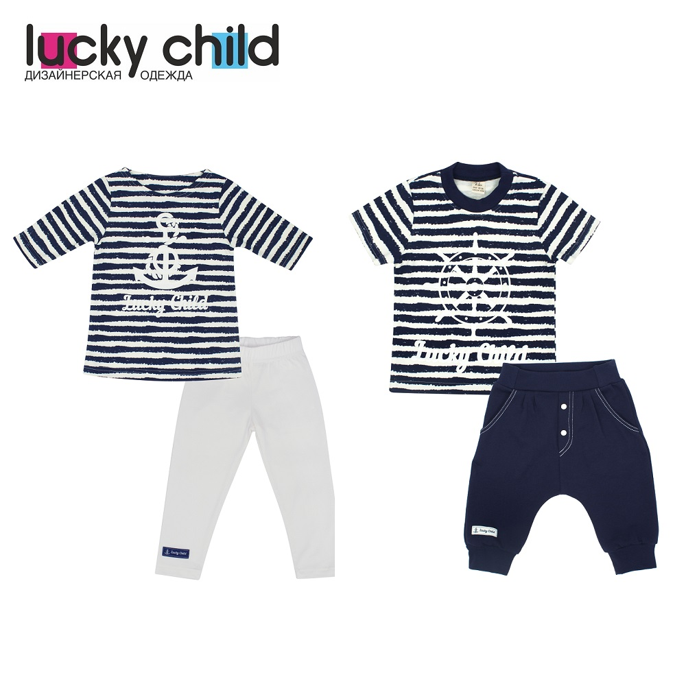 Children's Sets Lucky Child for boys and girls 28-70D 28-71M Kids clothes Sports suit Children clothing Costumes Baby retail children s sports suit boys and girls 3 12 years old children big virgin suit uniforms spring clothes jacket trousers 1