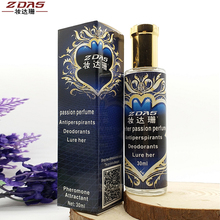 Connubial Deodorant perfumes and fragrances exciter for women Seduce Male spray oil and pheromone perfume men to attract girl