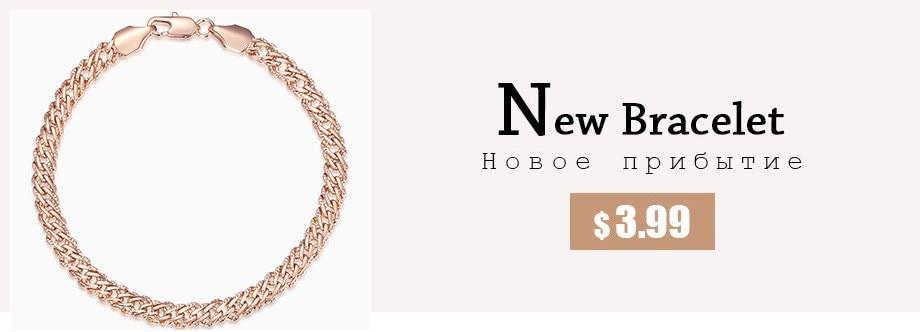 UTB8ns0wyJoSdeJk43Owq6ya4XXarJewelry Set Necklace Bracelet ,585 Rose Gold Filled Weaving Bismark Link 5mm