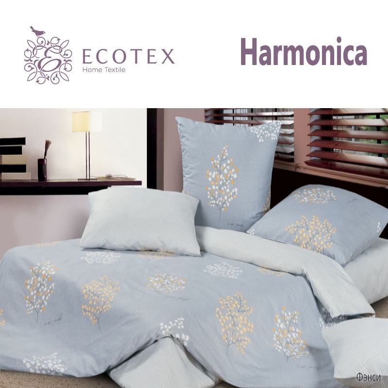 Bed linen Fancy, 100% Cotton. Beautiful, Bedding Set from Russia, excellent quality. Produced by the company Ecotex bed linen markiza 100% cotton beautiful bedding set from russia excellent quality produced by the company ecotex
